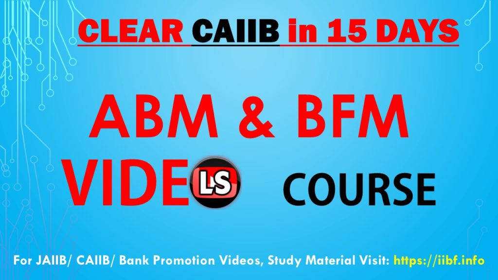 clear caiib exam in 15 days learning sessions